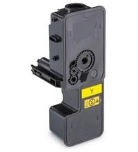 Toner kompatibel e rigjeneruar, me garanci 100% KYOTK5240Y GIALLO